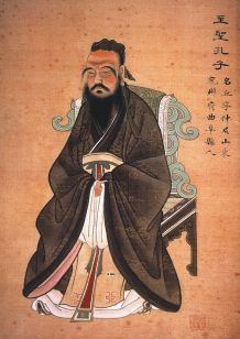 800px-Konfuzius-1770